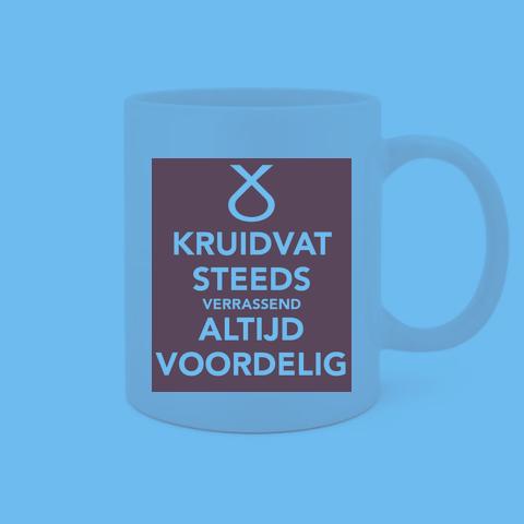 Steeds verrassend, altijd voordelig: keitoffe slogan toch!